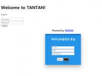 【먹튀사이트】 탄탄 먹튀검증 TANTAN 먹튀확정 tz-001.com 토토먹튀