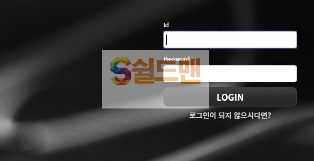 【먹튀사이트】 풀 먹튀검증 FULL 먹튀확정 full-name.com 토토먹튀