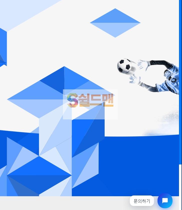 【먹튀사이트】 히트벳 먹튀검증 HITBET 먹튀확정 hitbet1.com 토토먹튀