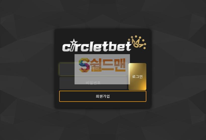 【먹튀사이트】  서클릿뱃 먹튀검증 CIRCLETBET  먹튀확정 circletbet365.com 토토먹튀