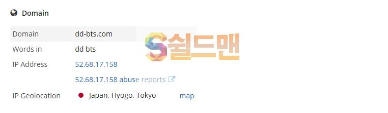 【먹튀사이트】 뚝심 먹튀검증 뚝심 먹튀확정 dd-bts.com 토토먹튀