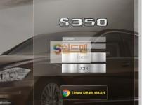 【먹튀사이트】 에스오삼공 먹튀검증 S530 먹튀확정 rf-14.com 토토먹튀