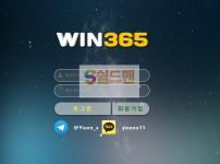 【먹튀사이트】 윈삼육오 먹튀검증 WIN365 먹튀확정 365-ee.com 토토먹튀