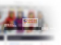 【먹튀사이트】 굿 먹튀검증 GOOD 먹튀확정 gd-99.com 토토먹튀