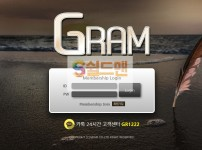 【먹튀사이트】 그램 먹튀검증 GRAM 먹튀확정 gr-am.com 토토먹튀