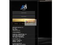 【먹튀사이트】 아샤벳 먹튀검증 아샤벳 먹튀확정 bo-qwe.com 토토먹튀