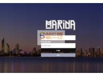 【먹튀사이트】 마리나 먹튀검증 MARINA 먹튀확정 mar-good.com 토토먹튀