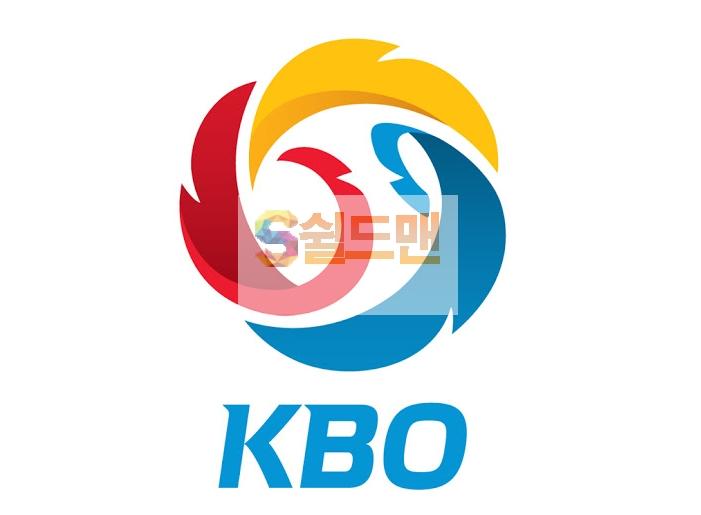 2020년 6월 30일 KBO리그 두산 vs 키움 분석 및 쉴드맨 추천픽