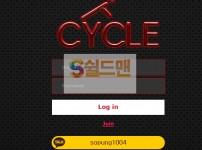 【먹튀사이트】 사이클 먹튀검증 CYCLE 먹튀확정 rdo-k.com 토토먹튀