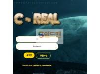 【먹튀사이트】 씨리얼 먹튀검증 CREAL 먹튀확정 cr-x2.com 토토먹튀
