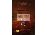 【먹튀사이트】 비상 먹튀검증 비상 먹튀확정 bs-kr.com 토토먹튀