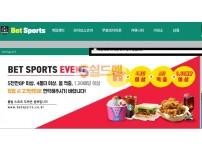 【먹튀사이트】 벳스포츠 먹튀검증 BETSPORTS 먹튀확정 betsports.co.kr 토토먹튀