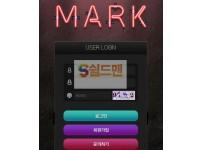 【먹튀사이트】 마크 먹튀검증 MARK 먹튀확정 ma-k9.com 토토먹튀