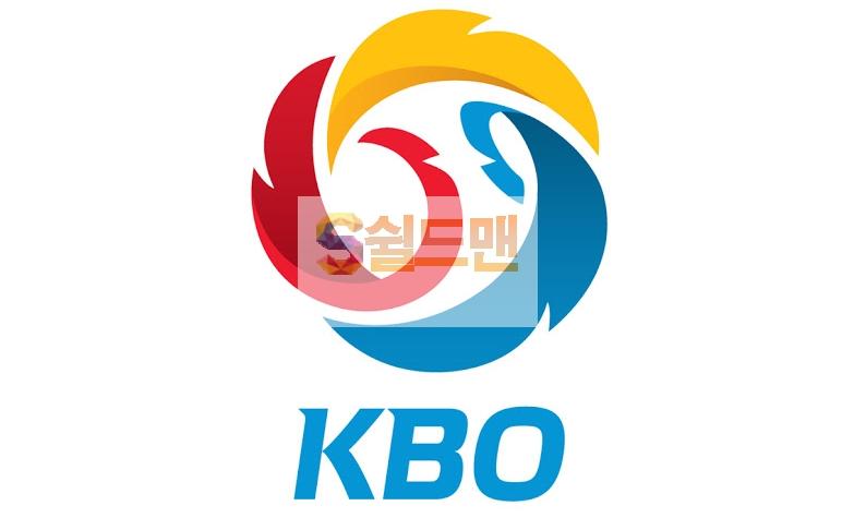 2020년 7월 1일 KBO리그 두산 vs 키움 분석 및 쉴드맨 추천픽