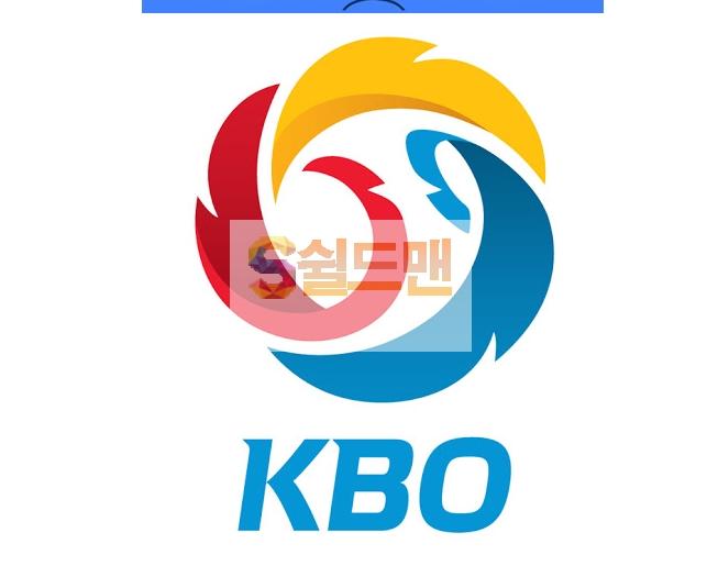 2020년 7월 10일 KBO리그 KIA vs 키움 분석 및 쉴드맨 추천픽