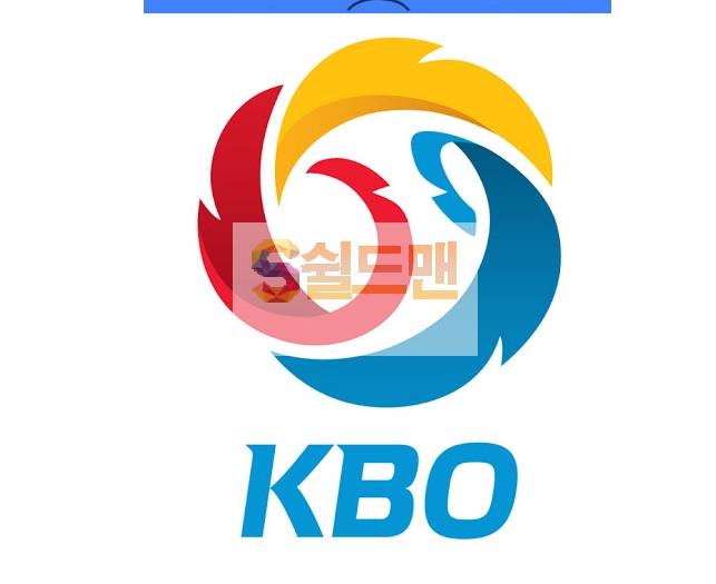 2020년 7월 10일 KBO리그 SK vs 한화 분석 및 쉴드맨 추천픽
