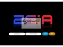 【먹튀검증】 제아 검증 ZEA 먹튀검증 ze-99.com 먹튀사이트 검증중