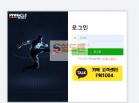【먹튀사이트】 피나클코리아 먹튀검증 PINNACLE 먹튀확정 pinnaclekor6.com 토토먹튀
