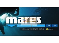 【먹튀사이트】 마레스 먹튀검증 MARES 먹튀확정 mrs-04.com 토토먹튀