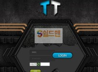 【먹튀검증】 티티 검증 TT 먹튀검증 titi-aa.com 먹튀사이트 검증중