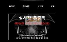 【먹튀사이트】 제트픽 먹튀검증 ZPICK 먹튀확정 zp-07.com 토토먹튀