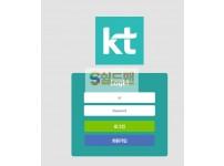 【먹튀사이트】 케이티 먹튀검증 KT 먹튀확정 ktfor.com 토토먹튀