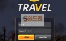 【먹튀사이트】 트레블 먹튀검증 TRAVEL 먹튀확정 trv-88.com 토토먹튀