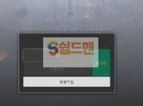 【먹튀사이트】 트로피 먹튀검증 트로피 먹튀확정 tro-111.com 토토먹튀