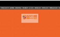 【먹튀사이트】 퀸88 먹튀검증 QUEEN88 먹튀확정 queen88bet.com 토토먹튀