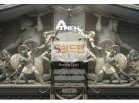 [쉴드맨] 공식 안전놀이터 인증업체 - 아테네