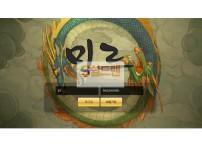 【먹튀사이트】 미르 먹튀검증 MIR 먹튀확정 mir-13.com 토토먹튀