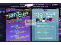 【먹튀사이트】 코드벳 먹튀검증 ZODEBET 먹튀확정 cobet-2020.com 토토먹튀