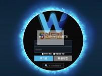 【먹튀사이트】  더블유 먹튀검증 W 먹튀확정 wip999.com 토토먹튀