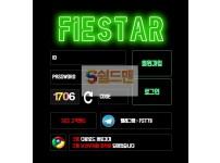 【먹튀사이트】 피에스타 먹튀검증 FIESTAR 먹튀확정 st-75.com 토토먹튀